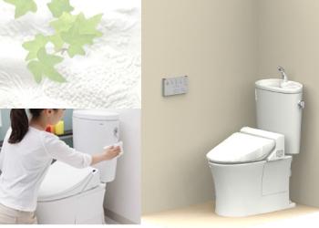 まる得 トイレ